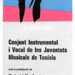 Programa de mà del concert de les Joventuts Musicals de Tunísia del Festival Grec de Barcelona de l'any 1982