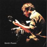 Dimitri Psonis durant el concert de Raixa, 2001. Fotografia promocional de Juan Miguel Morales
