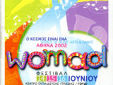 Cartell del Festival Womad 2002 d'Atenes
