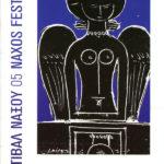 """Cartell del Festival de Naxos 2005 on Maria del Mar Bonet hi participà amb """"Amic, Amat"""", al setembre del 2005"""