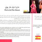 """Concert de Maria del Mar Bonet amb """"El Cant de la Sibil·la"""" al Marroc, el 17 de juliol del 2011"""