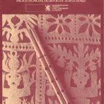 Portada del programa de mà del V Festival Internacional de Música Popular de Saragossa, de l'any 1984