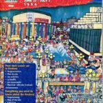 Programa del Festival de Montreal del 1996, on Maria del Mar Bonet cantà el 4 de juliol del 1996, essent el seu debut al continent nord-americà